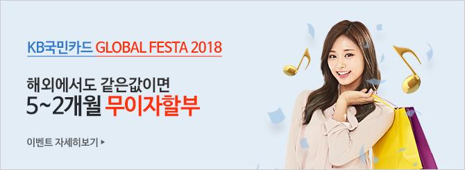 메인배너_국민카드