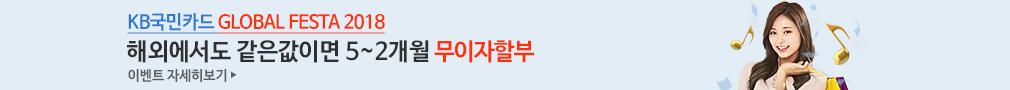 띠배너_국민카드