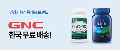 몰리 GNC 한국 무료배송