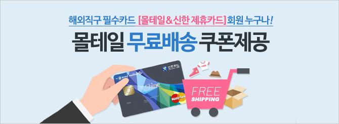 신한카드(신규)