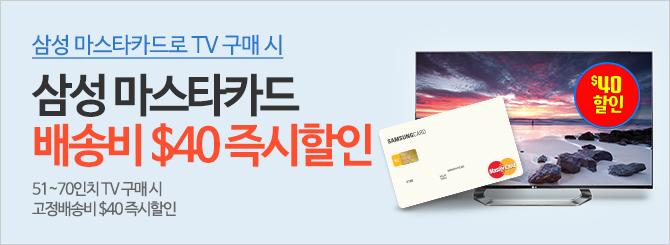 삼성카드 이벤트