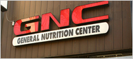 GNC 비타민 직구하기