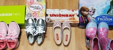 DSW 구입 7살 딸아이 신발