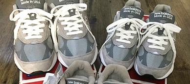 첫 가족신발