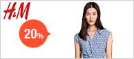 H&M 20% 할인
