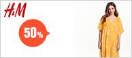 H&M 50% 할인