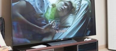 소니 티비 75인치 구매